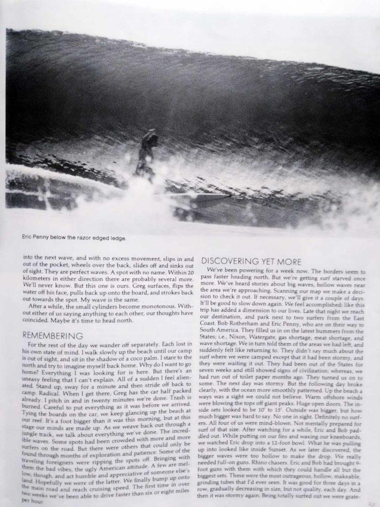 surf actualites / surf salvador